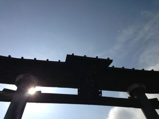 日輪神社 岐阜
