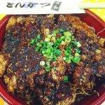 これこそが、三河本場の味噌カツだ️ 岡崎 とんかつ高和さん今年もお世話になります^o^