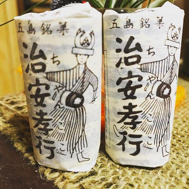 五島列島銘菓️^o^